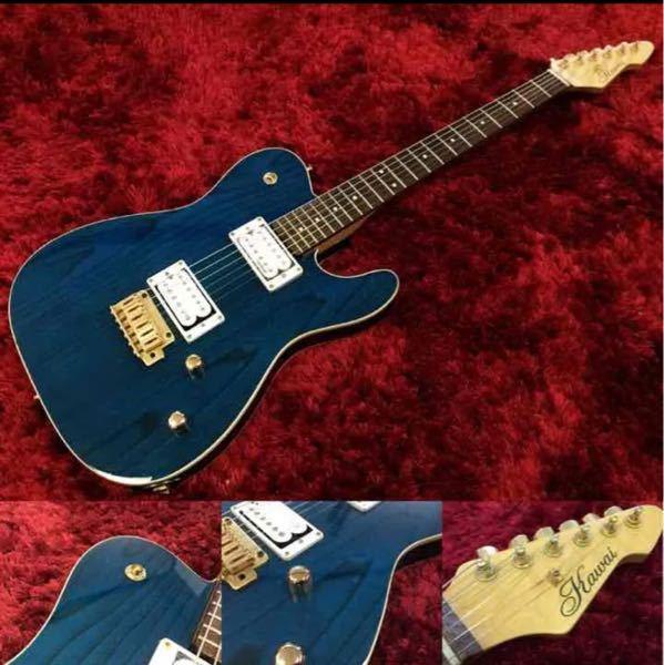 このテレキャスターのメーカーもしくはこれと似たような模様色合いのギターあれば教えて頂きたいです!