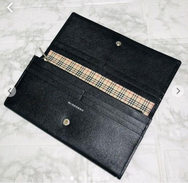 こちらの財布のurlもしくは名前又は正規価格を教えて欲しいです。 BURBERRYの財布だということは分かっています。