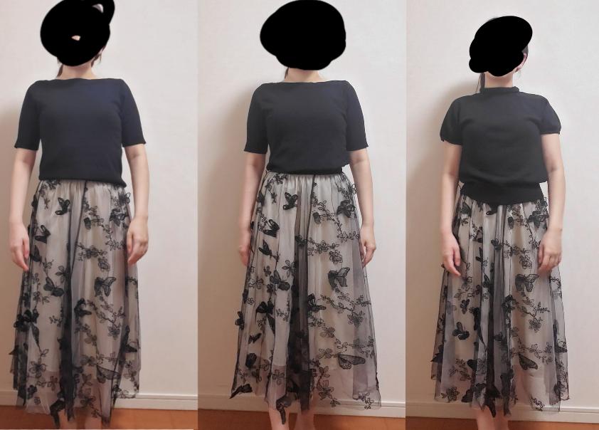 骨格ストレートがゴムのフレアスカートを履くのは難しいですか? どうしてもこのゴムのフレアスカートが着たいのですが、上半身も下半身も酷くごつく見えます。。 骨格ストレートでもフレアスカートが履けるような着方ありませんか? 写真は 左がトップスINせずに折りたたんだもの 真ん中は左とおなじトップスでINしたもの 右が別のトップス(丈が短い)でINしなかったもの 撮り方もあると思うのですが左か右が1番 直接見たらましなのですが、やはり タイトのロングスカートなどの着痩せ感には 勝たず…。。 いい案あれば教えてください。