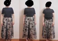 骨格ストレートがゴムのフレアスカートを履くのは難しいですか? どうしてもこのゴムのフレアスカートが着たいのですが、上半身も下半身も酷くごつく見えます。。 骨格ストレートでもフレアスカートが履けるような着方ありませんか?  写真は 左がトップスINせずに折りたたんだもの 真ん中は左とおなじトップスでINしたもの 右が別のトップス(丈が短い)でINしなかったもの  撮り方もあると思うのですが左か...