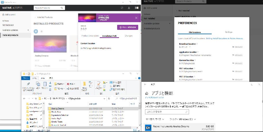 Native Instrumentsのプラグインのインストール先について 画像のように、「AnalogDreams」というプラグインをDドライブに指定してインストールして、ファイルの位置的にもDドライブにインストールされていることを確認できているのですが、Windwosのストレージ確認の設定では、Cドライブにインストールしていることになっています。 これはどういうことなのでしょうか? ちなみに、画面右下の「アプリと機能(Cドライブにあるアプリしか表示させないフィルターをかけてる)」から「AnalogDreams」をアンインストールすると、Dドライブにある「AnalogDreams」がしっかり消えます。 Pathが変な形で繋がってしまっているのでしょうか…
