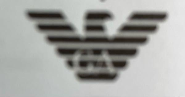 このロゴのブランド名教えて下さい。
