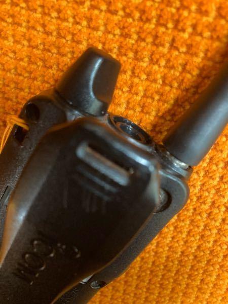特定小電力トランシーバーの裏側のクリップの上に細長い穴が開いてますか これは 何付ける穴ですかね? ストラップの穴は別に開いてます。