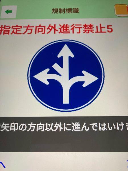 この北西方向に一本だけ矢印じゃないのが出てるのなんですか?
