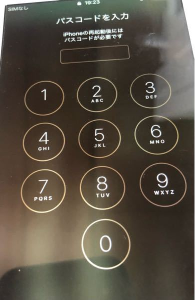 このパスワードは4桁の数字でしょうか 5桁以上のものでしょうか? 丸が4つだと4桁というイメージがあったので5桁以上ではないかなと想像しています。 5桁以上でしたら諦めます