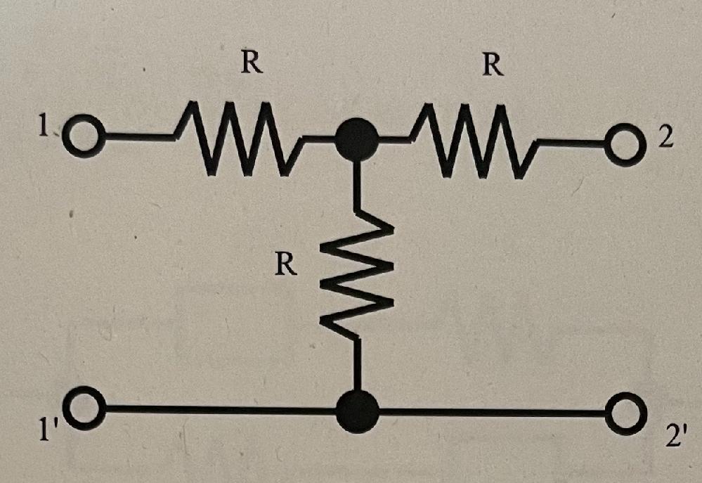 電気回路の問題で質問です。 (1) 2-2'を解放した場合の1-1'から見た入力インピーダンスZifをRを用いて表せ。 (2) 2-2'を短絡した場合の1-1'から見た入力インピーダンスZisをRを用いて表せ。 (3) 1-1'から見た整合インピーダンスZTをRを用いて表せ。