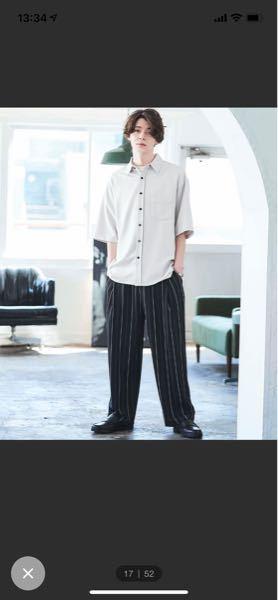 このズボンの名称教えてください。 ファッション疎いんでわからないです( ̄▽ ̄;)