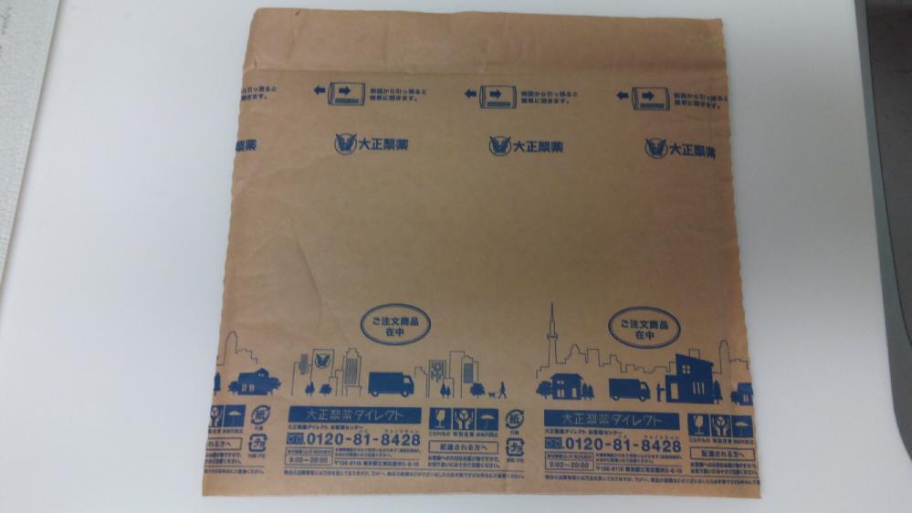 定形外郵便でこの封筒を再利用したいです。空白のスペースに宛先と宛名を書いて送るのは大丈夫でしょうか?