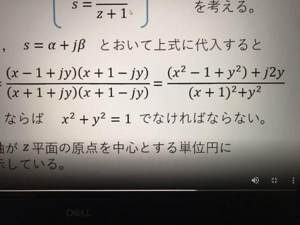 高校数学 かっこの計算なんですが、 左辺の分子の式をどうやって計算したら早く右辺の分子になりますか?