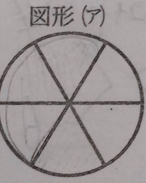 a,b,c,d,e,fの異なる6色がある。図形(ア)をこの異なる6色すべてを使って塗り分けるとき,次の問いに答えよ。 ・a,b,cがどれもそれぞれ隣り合わないように塗られる場合は何通りあるか。 これの解き方がわかりません。詳しく教えていただきたいです。お願いします。