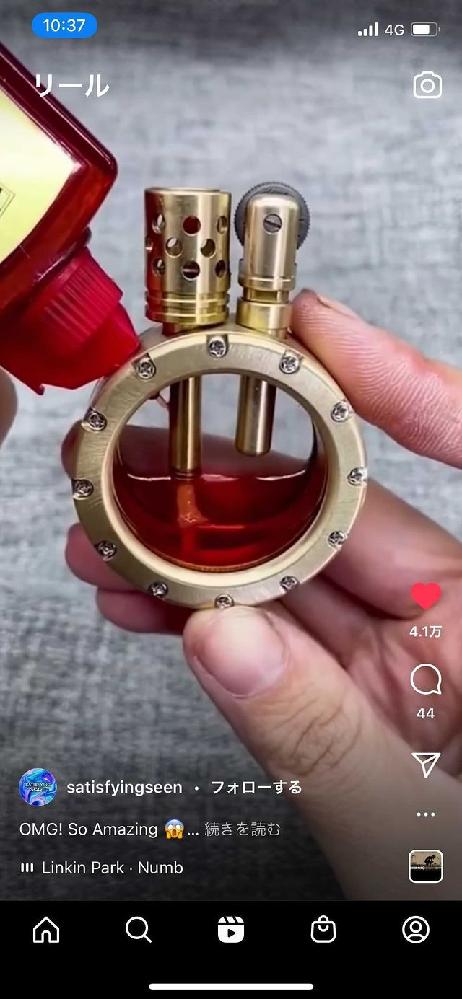 これってどこに売ってますか?