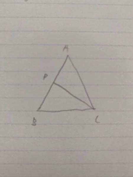 三角形ABCと辺AB上の点Dをとる。AB=AC、CB=CD=ADであるとき次の問いに答えより (1)三角形ABC∽三角形CBDとなることを証明せよ。 (2)角Aの大きさを求めよ。