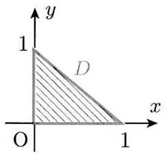 この問題を教えてください。 図の三角形の慣性モーメントを求め、行列で表しなさい。また、主慣性モーメントを求めなさい。