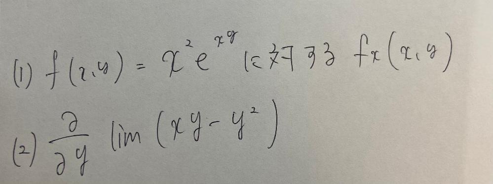 大学の微分積分の問題です。 次の偏導関数を求めよ、という問題なのですが、どなたかご教授頂けませんでしょうか(´•̥̯•̥`) どうかよろしくお願い致します┏○ペコ