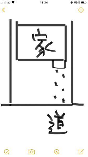 コンクリートの地面にスプレーやペンキで色を塗ったらどれくらい持ちますか?家にお金を使いすぎて外構にまわすお金が残っていません(;_;) 玄関前に間口8m、奥行き3mの長方形のスペースがあり、コンクリートで前面埋める予定です。アプローチを作ると高いので猫の足跡を書きたいのですが、ペイブリーアート?と比べてかなり見窄らしくなるでしょうか...本当はこんなのに憧れてます。 ↓ https://item.rakuten.co.jp/e-smile88/nx2-pa907/ お知恵を貸してください。 家には保護猫が2匹います。