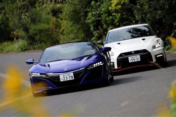 日産GTRとホンダNSXはどちらがハイパフォーマンスですか? GTRニスモなら2000万ぐらいで価格帯は近いですよね。比べるのは難しいですか?素人目からするとどちらも同じカテゴリーな気がしますが、、