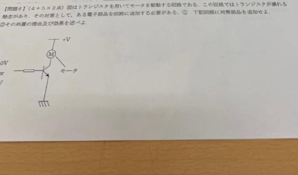 画像の問題の解答を教えていただきたいです。 問題の解答が無いため、困っています。 問題が見づらいかと思いますが、よろしくお願いします。