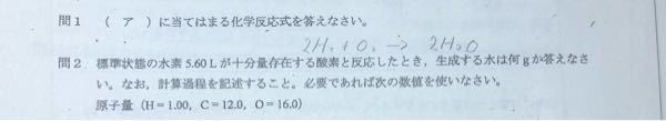 (2)の式と答えが知りたいです! 解き方教えてください