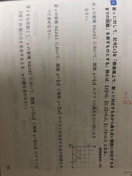 y=(x)のグラフの概形が赤、y=(2x)のグラフの概形が黒なのですが、なぜこのようなグラフになっているのか教えて欲しいです