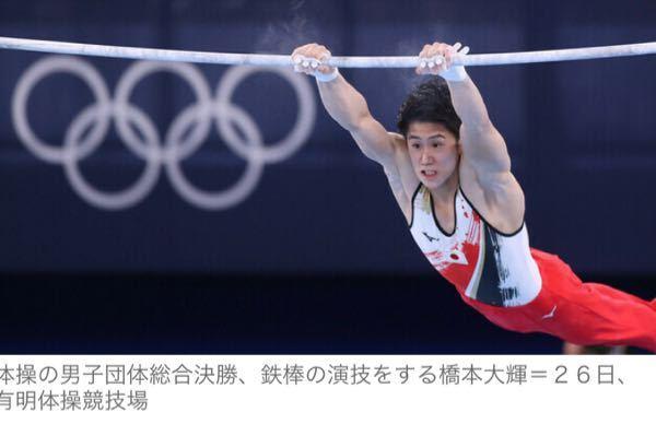 体操男子団体 日本銀メダル! 金でなくて残念というという声がテレビから聞こえてきましたが、、、 私は、あの最後の鉄棒からして、金、銀、銅にかかわらず「ありがとう!!」しかありません! そう思...