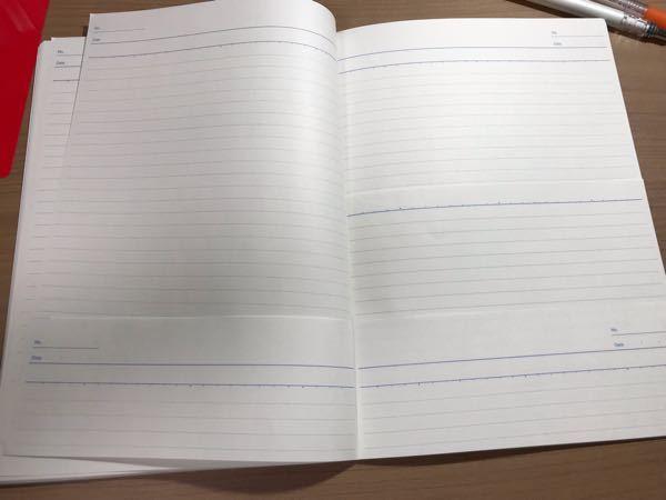 このノートは当たりですか?