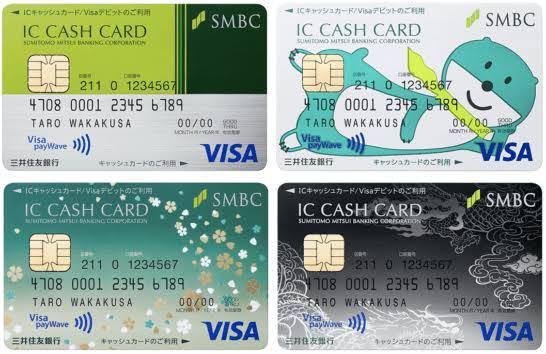 至急 このカードで分割払いはできますか? 先程分割払いをしようとしたらできなくて、、