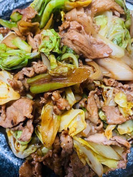 これは何の料理だと思いますか? ヒントは中華です。 かなり絶品です。