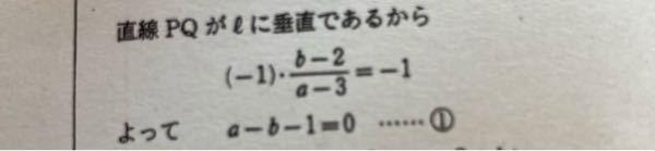 これの上の式が下の式になる 原理がわかりません。 教えてください