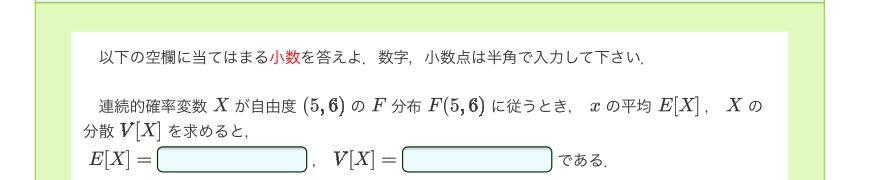数学の統計学です。 この問題の答え教えてください。