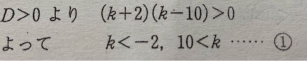 下の写真の式がどうすればそう変わるのか教えてください