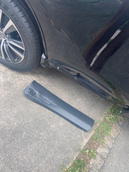 新型ハリアーの下のところをぶつけて取れちゃいました( ᵕ ㅅᵕ ) 修理費って保険なしでどのくらいですか? また修理期間はどのくらいですか?