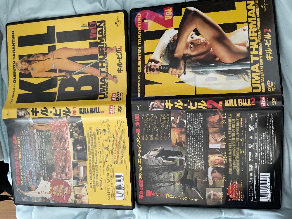 """ps4のdvd再生について質問です ブックオフオンラインで再生可能な""""Kill Bill""""の1と2のDVDを購入したのですが、ps4に入れてみると2枚とも『認識できないディスク』と出ます。 また、家にある""""パシフィック・リム""""などのdvdは再生できます ディスクのゲームもできます ps4では再生できないのでしょうか? また再生して見る方法もお教えいただきたいです"""