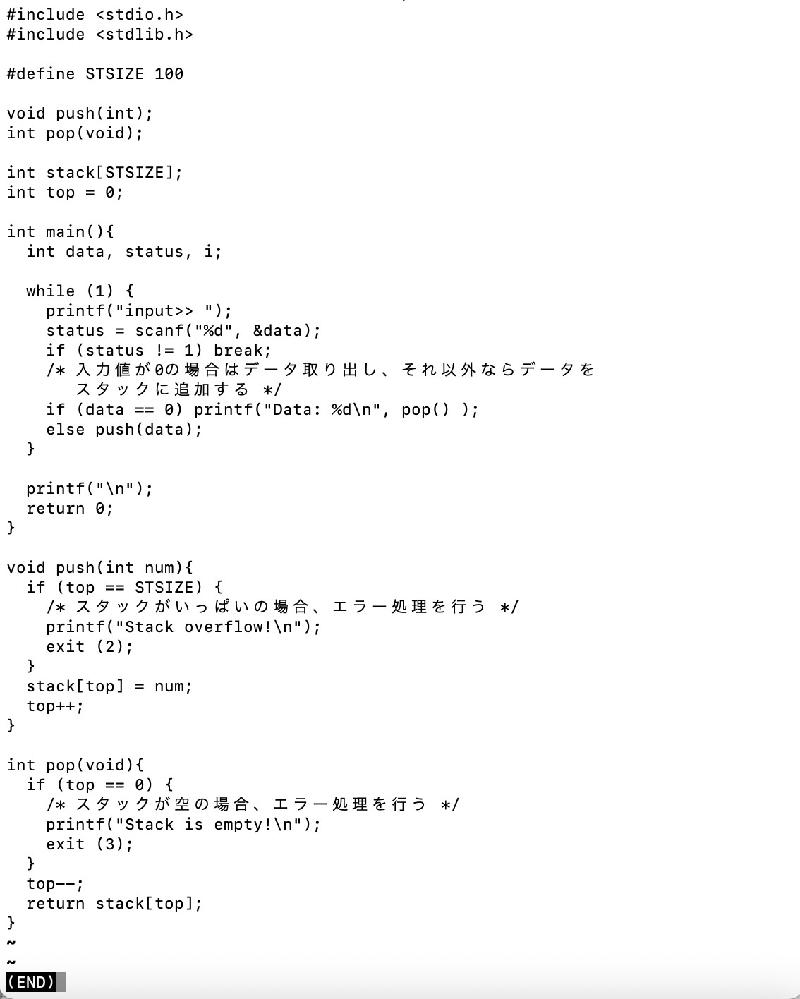 C言語のこちらの問題がどうしてもわからないので教えていただきたいです。lec13-2a.cは添付した画像です。 ハンドアウトの例題 lec13-2a.c をコピーして、以下のような変更を加えて実行例のように動作するプログラムを書きなさい。 ・キューがいっぱいかどうかをチェックする関数 isFull() を作成する。引数は無し。戻り値は int型で、キューがいっぱいなら 1 を、空きがあれば 0 を返す。 ・キューが空かどうかをチェックする関数 isEmpty() を作成する。引数は無し。戻り値は int型で、キューが空なら 1 を、データが一つでもあれば 0 を返す。 ・enqueue関数内のキューがいっぱいでない事のチェックと、dequeue関数内のキューが空でない事のチェックを、作成した isFull関数、 isEmpty関数を使う形に変更する。 ・これに伴い、不要な変数を減らす等の変更をしてもよい。