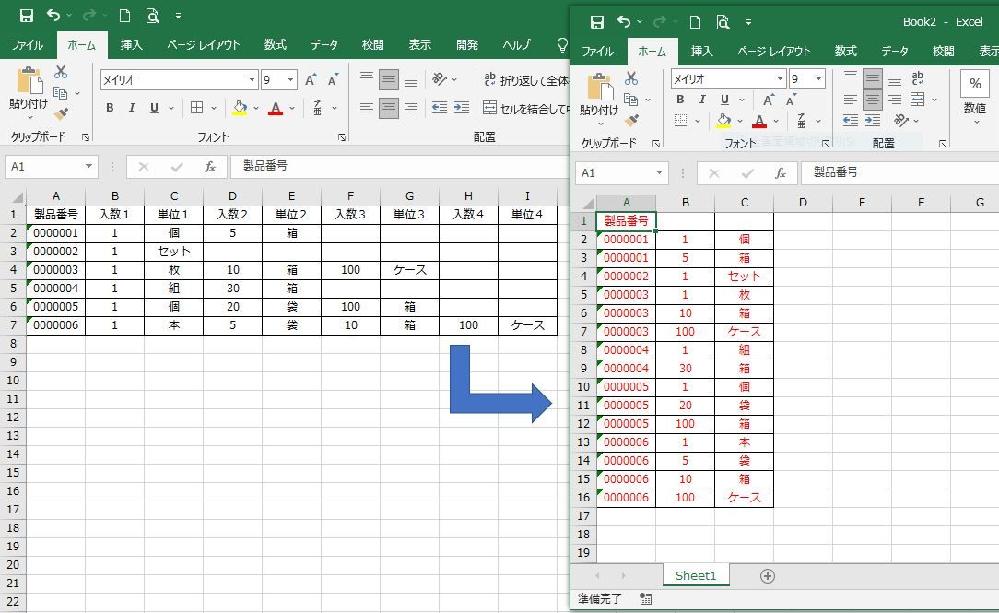 Excelで横一列に並んでいるデータの一部を縦に表示したいです。 下図左のように、ある製品の入数と梱包形態が表示されたExcelリストがあります。 これを下図右の赤字で記したリストのように、製品番号に対して紐づいている情報を縦に表示させたいのですが、良い方法ありましたらご教示ください。 ちなみに本来のリストは7,000行以上あります… 何卒宜しくお願いいたします。