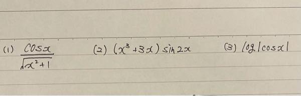 数学の問題です! こちらの関数を微分して欲しいです!(>人<;)