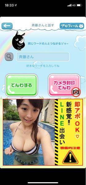 齋藤さんの広告でcouple+ってゆーのがあったんですがその広告塔の女性の名前知ってる人お願いします。