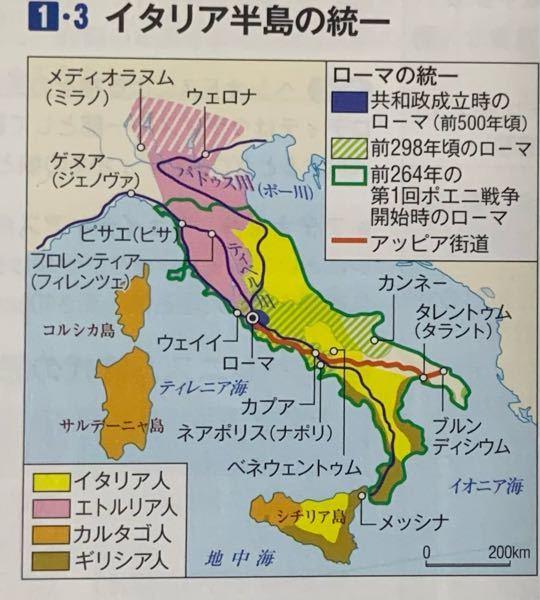 第二次ポエニ戦争についてです。 ハンニバルバルカはアルプスを超えて来て、 ちょっと戦った後にカンナエの戦いがありますが、このカンナエはイタリアのかなり南の方にありますよね。ハンニバルバルカは北から南下してきたのに、ローマを通り過ぎてカンナエに行く意味ってなんなんでしょうか。あんなの挟み撃ちされてもおかしくないと思いませんか。そのリスクは考えなかったんでしょうか。