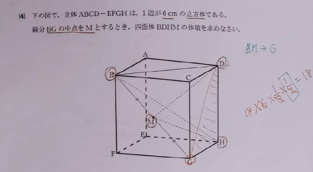 色々書いてて申し訳ありません。 この問題の解き方を教えてください。 黄色で書いてある式はあってるようです。 どのような解き方で黄色の式になるのかと合わせて教えてください。