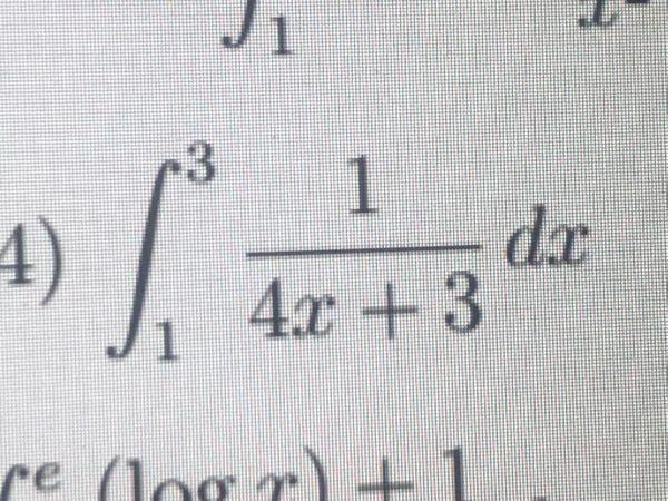 定積分です。解説お願いします。