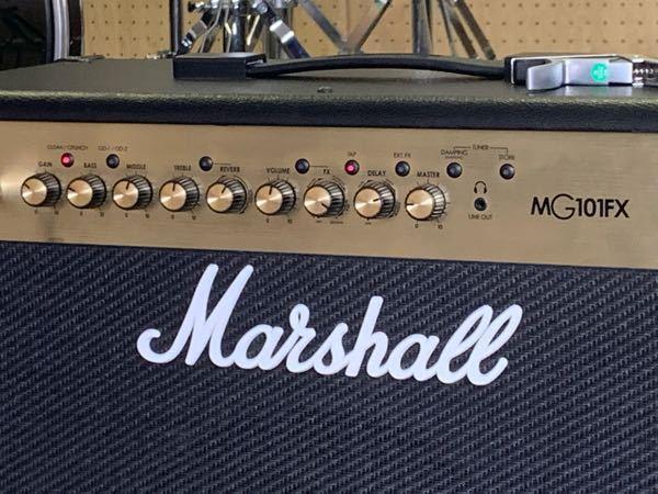 Marshallのアンプが大会で使えるらしいのですが自分で設定できるか心配です。いつもは学校にあるMarshallはMG101FXを使用してるのですが基本的な他のMarshallアンプでも操作は変わらないのでしょうか。またbossのgt1 で音作りをしてるのですがアンプの設定はどのようにするのがおすすめですか??(写真は学校で使ってるやつです)