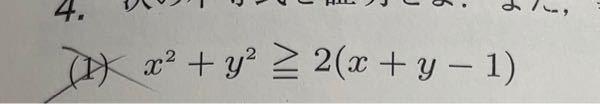 この問題の証明と等号成立の場合を教えてください。