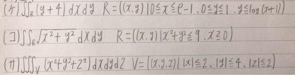 ❗️❗️❗️(ケ),(コ)の解き方がわからないので解ける方いましたら教えて欲しいです。よろしくお願いします。❗️❗️❗️