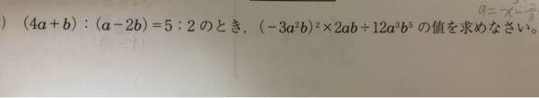至急お願いします。 この問題が解けなくて困っています。解説を含めて回答を教えてください。