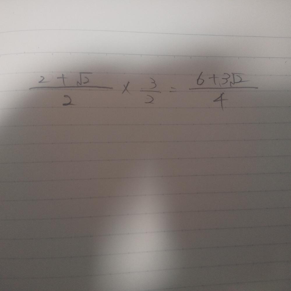 この計算で合っているでしょうか?