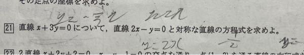 この問題の解き方がわかりません。急ぎです!お願いします!