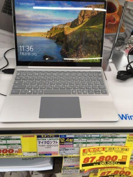 サーフェスのLaptop GoTHH-00020店頭で見て液晶がとても綺麗で良いなと思いました。薄くて見た感じMacBookみたいだしスペックも申し分ないです。 買う気になっていろいろネットで調べていたらバッテリー交換ができないことがわかりました。(T . T) 最近の薄いタイプはみんなそうみたいですね。 ずっとシンクパッドのビジネスモデル使っており、背面から外して普通に楽天市場とかで買って交換していました。 それが壊れたので新しいパソコンを探しています。 バッテリーが交換できないとなると3年位で使い捨て?みたいな使い方になるんでしょうか。。 価格も安くて気に入ったのでとても残念です。 このようなスペックでバッテリー交換ができるパソコンはありませんか? 希望は液晶が光沢でタッチパネル、14インチ、予算は10万円以内で。