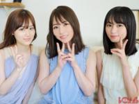 山下美月と遠藤さくらは北野日奈子は選抜メンバーにいらないと思っているのだろうか。