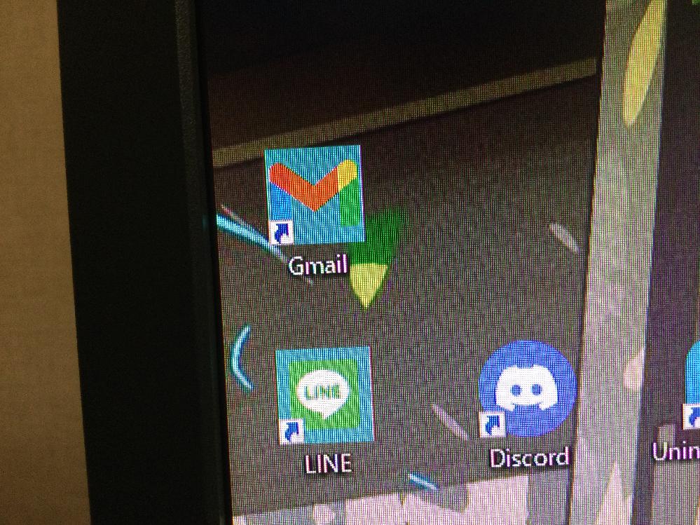 Windows10のホーム画面のアプリアイコンの後ろに緑色の枠の様なものが表示されます。アプリによって有無は変わるのですがこの枠を消す方法がありましたら教えて頂きたいです。