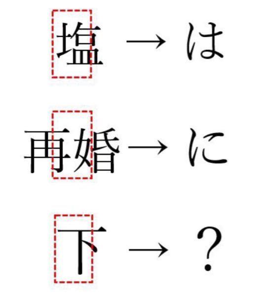 この答えわかる方います??