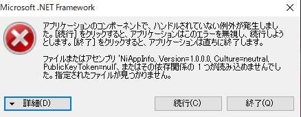 Windows10でデバイスエラーが起き、 Windows System Chekerでシステムチェックをすると画像のエラーが出ます。 また詳しいエラー内容が下記のようになります。 改善方法を教...
